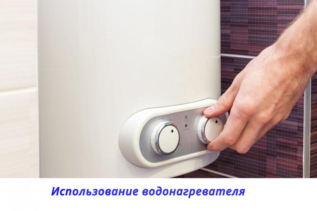 С бойлером будет горячая вода в Киеве